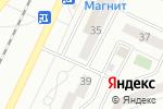 Схема проезда до компании Банкомат, Промсвязьбанк, ПАО в Жигулёвске