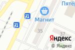 Схема проезда до компании Новый в Жигулёвске