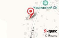 Схема проезда до компании Магазин гусиного мяса на Советской в Карповке