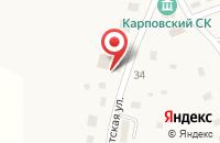 Схема проезда до компании Карповка в Карповке