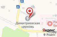 Схема проезда до компании Храм во имя Святого Великомученика Дмитрия Солунского в Сосновом Солонце