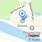 Основная общеобразовательная школа пос. Гирсово на карте Кирова