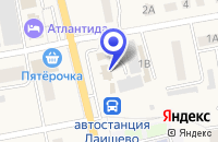 Схема проезда до компании ДЕТСКИЙ САД БЕРЕЗКА в Лаишево