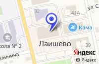 Схема проезда до компании МУЗЕЙ ЛАИШЕВСКОГО КРАЯ в Лаишево