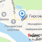Отделение почтовой связи пос. Гирсово на карте Кирова