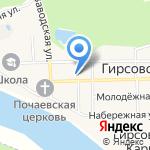 Администрация Гирсовского сельского поселения на карте Кирова