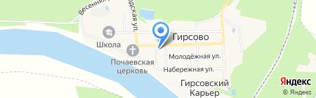 Гирсовский сельский Дом культуры на карте Гирсово