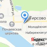 Гирсовский сельский Дом культуры на карте Кирова