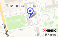 Схема проезда до компании ЛАИШЕВСКИЙ ЦЕНТРАЛЬНЫЙ ПЕРЕГОВОРНЫЙ ПУНКТ в Лаишево