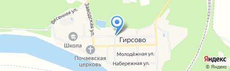 Темп МУП на карте Гирсово
