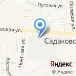 Производственная компания на карте Кирова