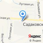 Магазин на карте Кирова