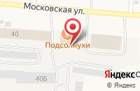 Схема проезда до компании Торгово-производственная компания в посёлке Садаковский