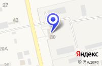 Схема проезда до компании ГУ КОММУНАЛЬНЫЕ СЕТИ в Лаишево