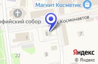 Схема проезда до компании ЛАИШЕВСКИЙ РАЙОННЫЙ СУД в Лаишево