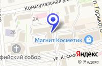 Схема проезда до компании ЛАИШЕВСКОЕ ЗЕМЕЛЬНОЕ БЮРО в Лаишево