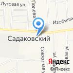 Sky на карте Кирова