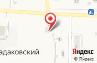 Схема проезда до компании Sky в посёлке Садаковский