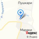 Пушкари на карте Кирова