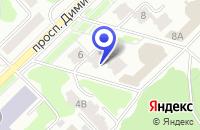 Схема проезда до компании ОКА-СЕРВИС в Димитровграде
