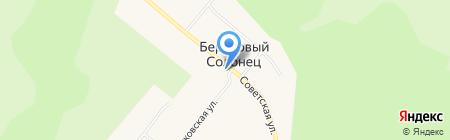 Дом культуры на карте Березового Солонца