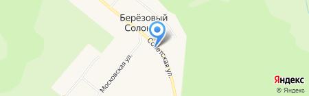 Продуктовый магазин на Советской на карте Березового Солонца