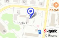 Схема проезда до компании ВАРИАНТ МОБИЛЬ в Димитровграде