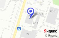 Схема проезда до компании ДИМИТРОВГРАДСКИЙ ЗАВОД ТОРМОЗНОЙ АРМАТУРЫ в Димитровграде