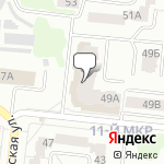 Магазин салютов Димитровград- расположение пункта самовывоза