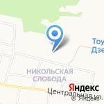 Акварель на карте Кирова