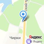 Чепецкнефтепродукт на карте Кирова