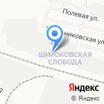 Рефхолод на карте Кирова