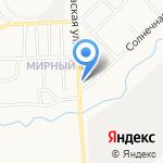 Маяковская на карте Кирова