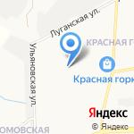Ульяна на карте Кирова