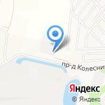ПРОМЭНЕРГО на карте Кирова