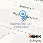 Покров-Строй на карте Кирова
