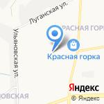Красная Горка на карте Кирова