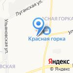 Аэлита на карте Кирова
