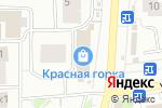 Схема проезда до компании Moxi в Кирове