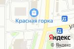 Схема проезда до компании Наше молоко в Кирове