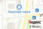 Схема проезда до компании Ф.Б.Р. в Кирове