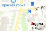 Схема проезда до компании Мир цветов в Кирове
