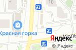 Схема проезда до компании Кредитка в Кирове