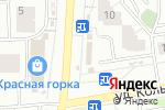Схема проезда до компании Быстроденьги в Кирове