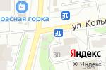 Схема проезда до компании Куриная слобода в Кирове