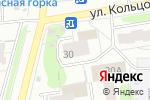 Схема проезда до компании Магазин канцтоваров в Кирове
