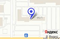 Схема проезда до компании ПТФ СТИЛЬ в Кирове
