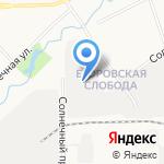 Коммунэнерго на карте Кирова