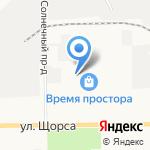 Софи на карте Кирова