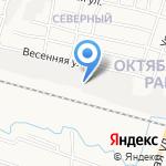 Объем на карте Кирова